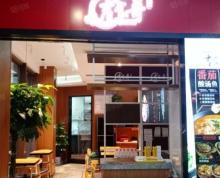 (出售)新街口 大街 繁华商圈 餐饮门面 租约稳定