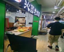 (出租)鼓楼区湖南路临街一楼营业中美食广场招租 可各种小吃餐饮