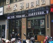 天宁区九洲新世界 沿街商铺 带租约 租金逐年递增百分之六