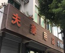 出租江宁谷里商业街全栋店铺