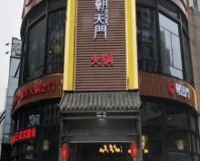 南京河西万达广场旺铺招租