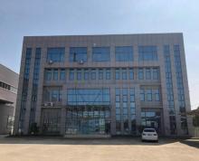 (出租) 出租溧水周边厂房,宣城郎溪工业园厂房20000平
