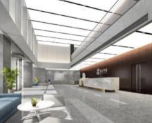 (出租) 新城科技园 香江华建 整层 欢迎咨询