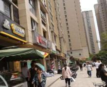 (出售) ZD(出售) 浦口 营业中临街店铺客流量大