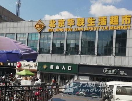 (转让)秦淮区苜蓿园大街30平方品牌鸡排店转让