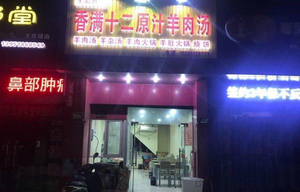 建邺-南苑 南苑文体路