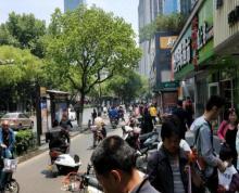 建邺新地标,元通地铁,华采天地直招,仅一席位置。需要品牌审核