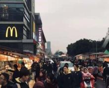 江宁义乌小商品城 沿街门面商铺 沿街旺铺 可做重餐