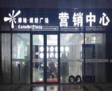 卖售楼处 五塘地铁口60米 8.5米超大开间可餐饮