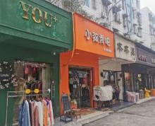 (转让)((优选)) 肥东老街旺铺服装店转让,可空转行业不限