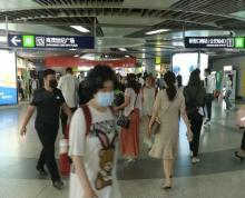 (出租)秦淮区新街口 地铁商铺招商 地理位置佳 人流密集 欲租从速