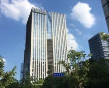 中胜地铁口 密集办公区域 非凡品质 北纬国际中心 精装修