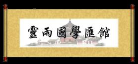 南京祥名楼文化信息咨询有限公司