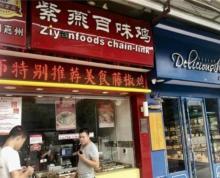 胜太路地铁口同曦步行街餐饮门面急售
