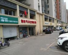 江宁区东山文靖路临街商铺出租
