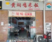 (转让)(小蜜蜂优先推荐)相城聚元街营业中80平餐饮小吃店转让