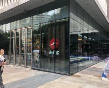 (出售)新北区|万达广场旺铺|带租约出售|租金5个点以上