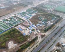 [O_745824]南京市江北新区57亩住宅、商办土地推介