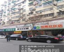 (出售) 急急急夫子庙老门东步行街门面12米地铁35号公交在门口