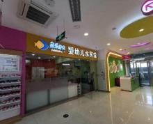(转让)六合盈利中品牌母婴店急转多年老店生意稳定
