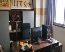 (出租) 急出租鼓楼山西路颐和商厦24楼纯写字楼办公室