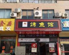 (转让)锡山区八士振新路餐饮美食小吃小炒烤鱼临街旺铺转让个人