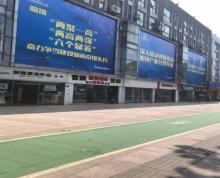 (出售) 江东中路草场门大街餐饮旺铺年租高出售