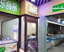 (出租)招租仙林大学城学海路农贸市场17平水产铺位招租
