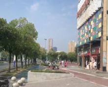 (出租)经开区大学城商业步行街商铺80平21000月租人流大