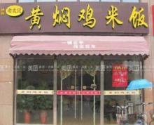 (出售)隧道口 临近地铁口 江佑铂庭沿街一楼门面房 带租约急售