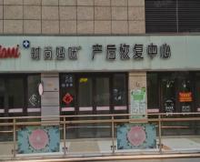 (出租)邗江区 宝龙商圈 商铺出租 面积40平方左右,1350
