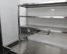 (出租)海安厨房定制一站式,十全厨具