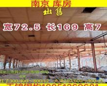 (转让) 二手钢结构,厂房出售,回收