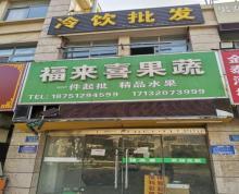 (出租)金泰公馆临街旺铺招租