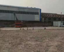 (出租)藕塘镇16亩水泥地带2部龙门吊1000平办公仓库打包出租可分