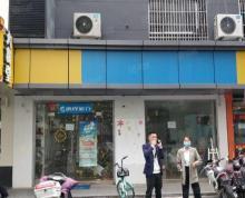 (出售)新挂牌出售辰龙绿苑临街商业门面展示面好