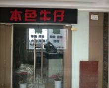 [A_21954]【第一次拍卖】涟水县中央城3号楼201室