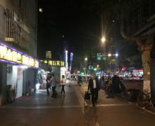 (出租) 丹凤街北京东路十字路口1500平纯一楼商业商铺出租