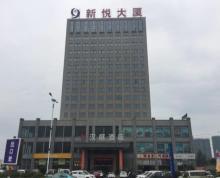 (出租)新悦大厦一到四楼整体或分部出租(拥有约1500平米无柱大厅)