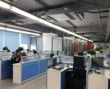 软件园5A写字楼300-500平出租