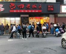 江宁大学城,文鼎广场小吃街,一点点奶茶旁。适合小吃炸串