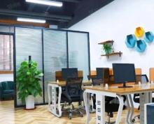 (出租)新模范马路地铁口精装修全套办公家具包水电物业宽带费拎包入驻