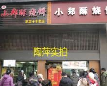 秦淮夫子庙步行街沿街商铺 年租金15万起 独立产权