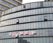 出租邗江邗江周边商业综合体