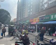 (出租)建邺区茶南沿街商铺 临近农贸市场 业态不限重餐饮明火商铺