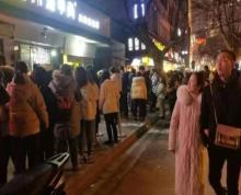 玄武区老虎桥三岔路口大开间吸金旺铺 人群密集的位置可明火餐饮
