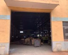 (出售)高淳桠溪厂房土地17.5亩办公楼及厂房08万平售1500万