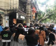 (出租)南京大学青岛路沿街外卖餐饮早点小吃商铺 可明火大开间 人流大