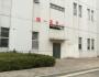 出租盐城高新区热电厂北 厂房 1000平米