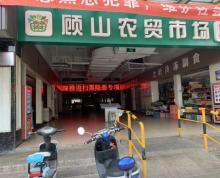 [A_32401]【第一次拍卖】江阴市顾山镇朝阳商贸城121房产